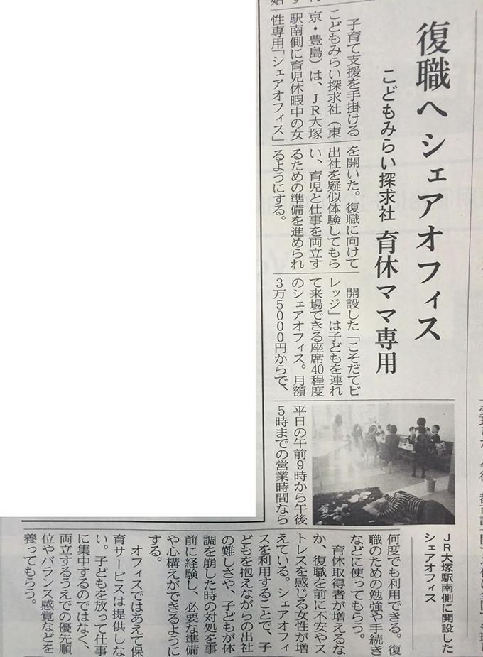 news20150120